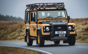 'Ultimate' Landy with a £200k price