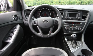Kia to shake the family car market