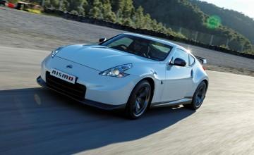 Nissan's supercar