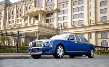Rare Bentley Mulsannes released
