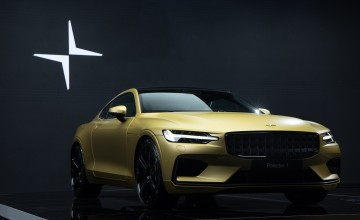 Polestar 1 bows out with a special