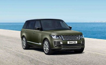 The Ultimate in Range Rover luxury