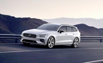 Volvo estate gets sporty