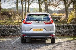 Honda CR-V, rear