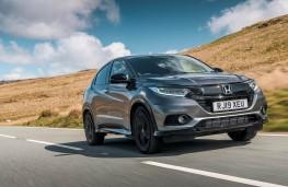 Honda HR-V Sport, front