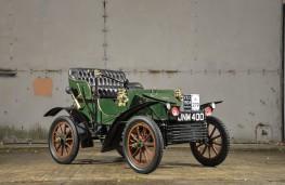 1904 6HP 2