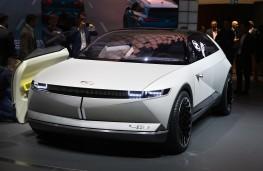 Hyundai 45 Concept, front