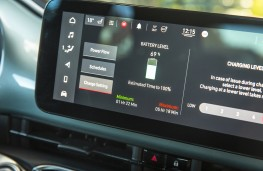 Fiat 500, 2020, display screen, battery level