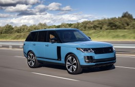 Range Rover Fifty, 2020, front