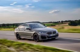BMW 545e, 2020, front