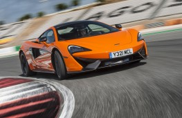 McLaren 570S Coupe, front, action