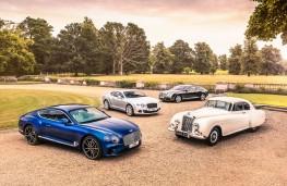 70 years of Bentley design