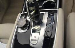 BMW 7 Series, gear lever