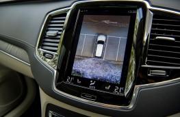 Volvo XC90 Recharge, 2021, display screen