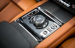 Rolls-Royce Cullinan, console controls
