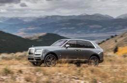 Rolls-Royce Cullinan, side
