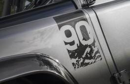 Land Rover Defender 90 Adventure, logo