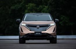 Nissan Ariya, 2020, nose
