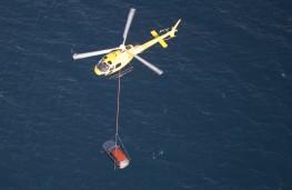 SEAT Arona, 2017, helicopter