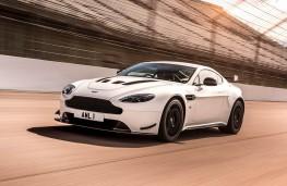 Aston Martin Vantage AMR with aero kit