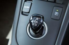 Toyota Auris Hybrid, gear lever