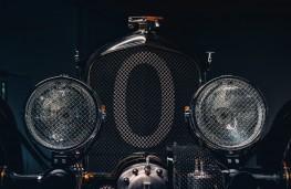 Bentley Blower Car Zero, 2020, grille