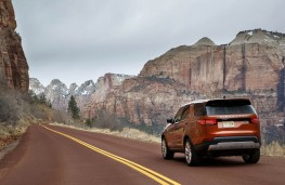 Land Rover Discovery, 2017, canyon, rear
