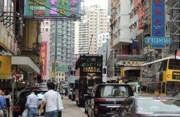 Cataclean, Hong Kong traffic