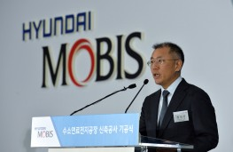 Euisun Chung, executive vice chairman, Hyundai Motor Group, 2018