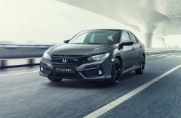 Honda Civic, 2020, front