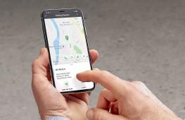 Skoda Connect App, 2020, display