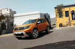 Dacia Duster 2018 front threequarter