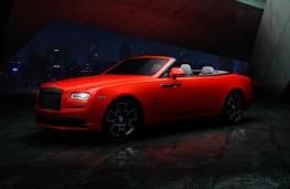 Rolls-Royce Dawn, 2020, Eagle Rock Red