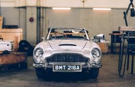 Little Car Company Aston Martin DB5, 2021, nose