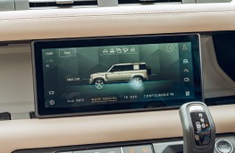 Land Rover Defender, 2020, display screen, wading