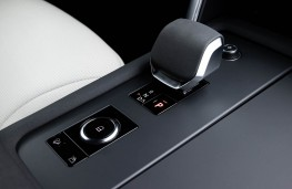 Land Rover Discovery MHEV, 2021, gear lever