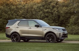 Land Rover Discovery R-Dynamic, 2020, side