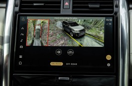 Land Rover Discovery MHEV, 2021, display screen