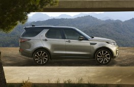 Land Rover Discovery Landmark Edition, 2020, side