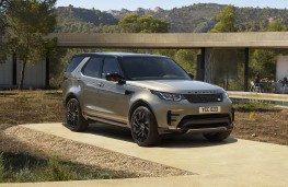 Land Rover Discovery Landmark Edition, 2020, side, static