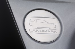 Land Rover Discovery Landmark Edition, 2020, logo