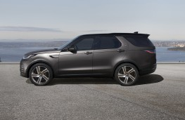 Land Rover Discovery Metropolitan Edition, 2021, side