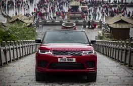 Range Rover Sport P400e, Heaven's Gate climb, nose