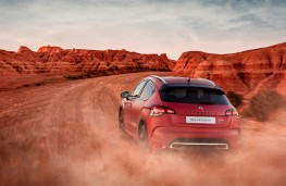 DS 4 Crossback Terre Rouge, 2016, rear, action
