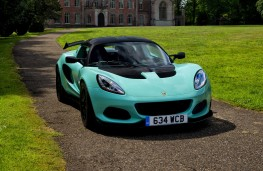 Lotus Elise Cup 250, 2017, front