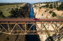 Range Rover Evoque, 2019, Corinth Bridge, crossing