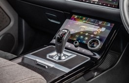 Range Rover Evoque, gear lever