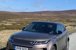 Range Rover Evoque, front, upright