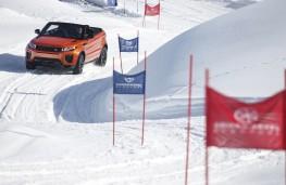Range Rover Evoque Convertible, front, slalom