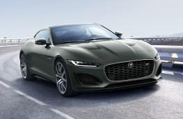 Jaguar F-Type Heritage 60 Edition, 2020, coupe